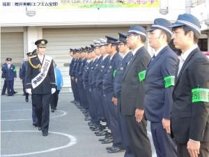 一日警察署長(瑠風輝)8