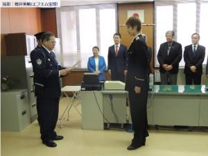 一日警察署長(瑠風輝)1