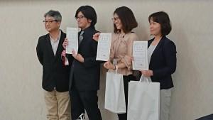 コミュニティ放送賞2