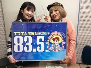 s-2018.5.30ラジオ柚木さん