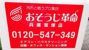 s-C360_2018-06-21-10-42-09-326