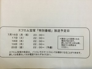 E324AEB9-ADBE-4BF3-AF42-C21AB45E2501