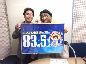 s-2019.6.30ラジオ 坂尾さん写真