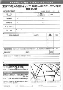 SKM_454e18080916130_0001