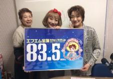 s-ラジオ 2019.4.桐さん・玉田さん