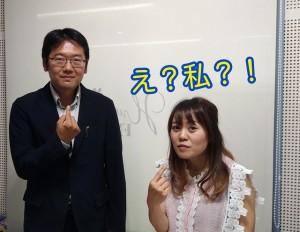 0531法律柴崎_deco