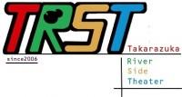 s-trst-e1488026369701[1]