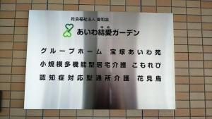 DSC_4929_2