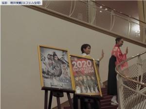 2020宝塚大劇場新春鏡開き25