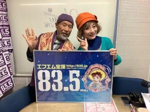 s-2020.1ラジオ吉田さん