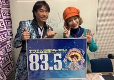 s-2020.2.12ラジオイッセイKAWABATA