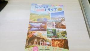 2020-09-03-17-43-10-221-0903kira-1