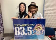 s-ラジオ2020.8森本理子さん