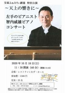 s-20200928135530735_0001