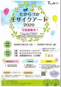 s-20201019101749871_0001