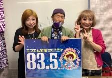 ラジオ2020.10.28栫井&吉田