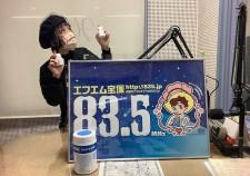 s-ラジオ2020.4.15須山だけ