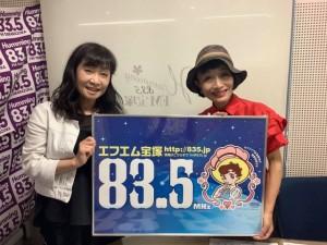 s-2021.7ラジオ柚木さん