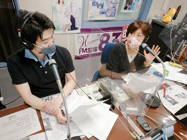 エフエム宝塚 開局20周年協賛について
